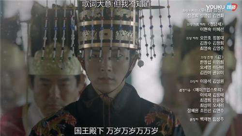 《步步惊心丽》18集:王昭继承王位迎娶莲花 《步步惊心丽》分集剧情