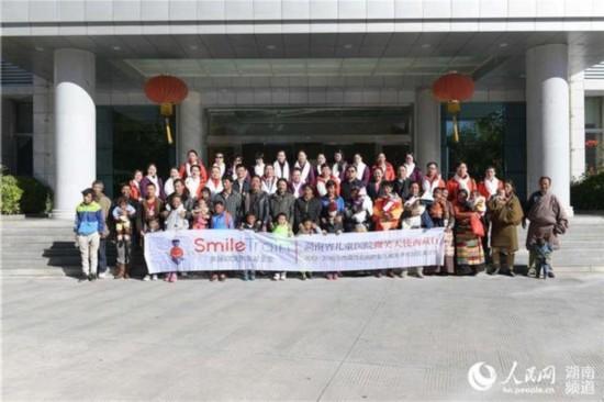 """""""微笑天使西藏行"""":让最美的微笑尽情绽放"""