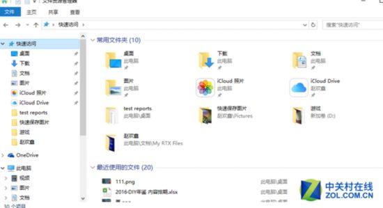 你说Windows10烂? 那是因为你不会用