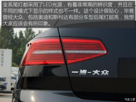 一汽-大众 迈腾 2017款 280TSI DSG 舒适型