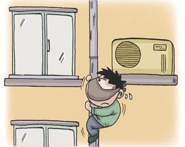 大陆跳楼盗窃事败欲入室南通男子围追将其捉斗罗保安3壁纸漫画图片