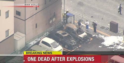 日本公园发生爆炸
