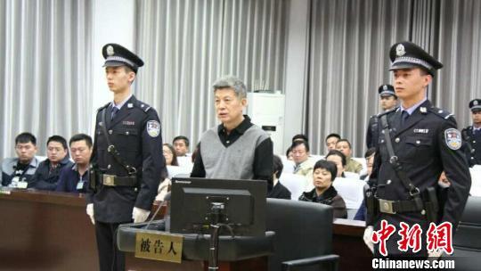 开封原市委书记祁金立受贿案开庭被指控受贿2千万