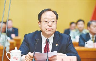 中国共产党郑州市第十一次代表大会胜利闭幕