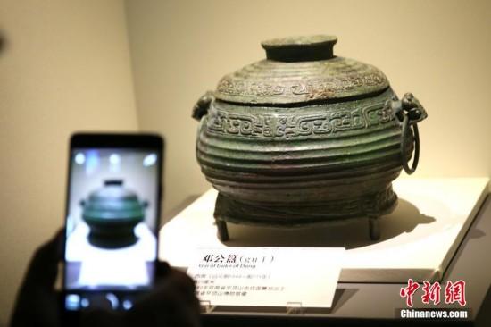 中国四省两周诸侯国考古发现成果首次集中展示