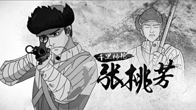 """抗美援朝题材动画片获赞 七英雄事迹还原""""最可爱的人"""""""