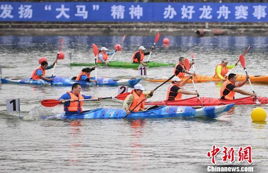 全国大学生皮划艇锦标赛落幕300余选手参与争夺