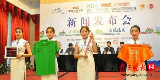 """镇江""""环金山湖""""国际半程马拉松赛11月19日开跑"""