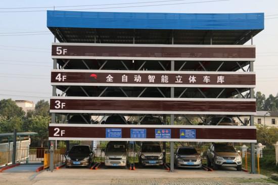 礦機公司成功研發全自動智能立體車庫