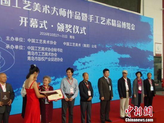 中国工艺美术文化之旅开启500多位美术大师参展