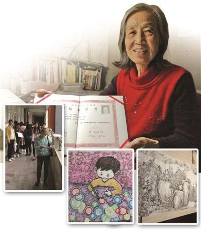无锡奶奶75岁还在忙自考 此前已获大专文凭