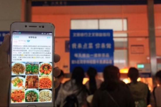安庆师大食堂推出两百余种