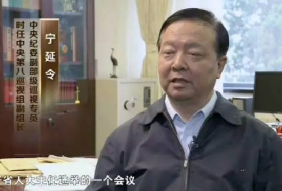 央视反腐大片揭秘 老虎 的案子谁办的 他们收入高吗