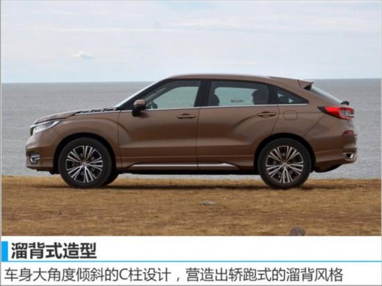 广汽本田旗舰SUV今日上市 预计25万起售-图4
