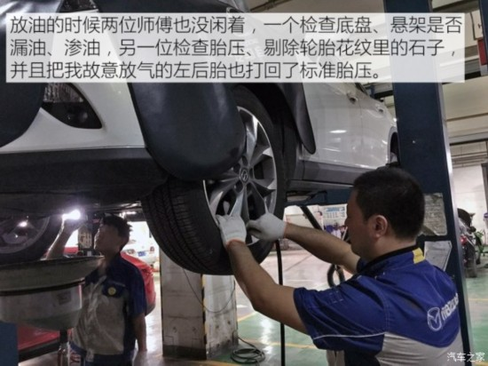一汽马自达 马自达CX-4 2016款 2.5L 自动四驱蓝天激情版