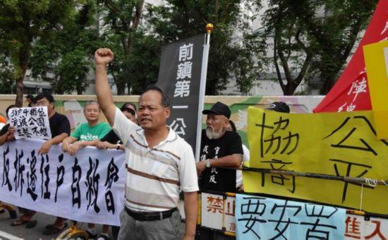 台反迫迁民众到陈菊官邸抗议 盼公平协商