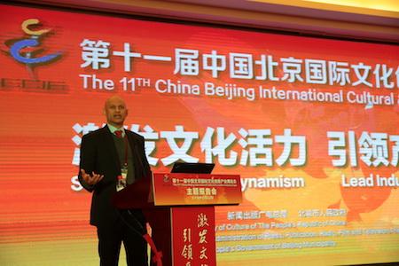 消费者权益--对话BSA|软件联盟亚太区高级总监:中国互联网创新速度惊人