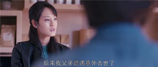 如果蜗牛有爱情叶梓夕被谁杀死的凶手是谁 小说中杀害叶梓夕凶手揭晓