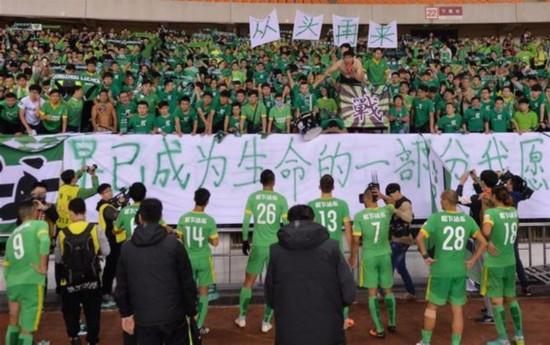 (体育)(7)足球――中超:杭州绿城队降级