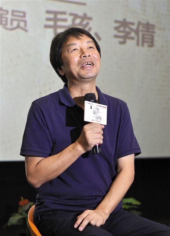 """刘震云快人快语 痛批有些演员""""急功近利"""""""