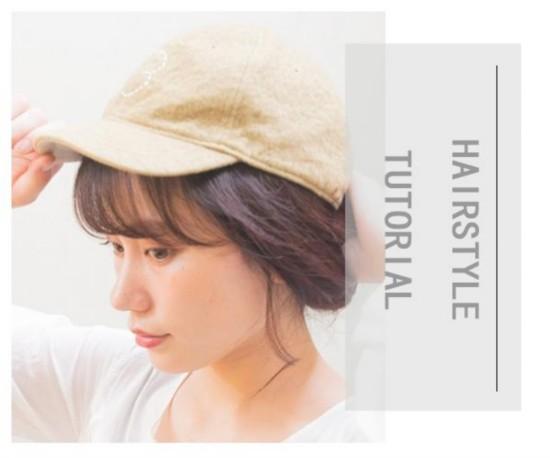 只需一款戴帽子发型 就能让你美出新高度