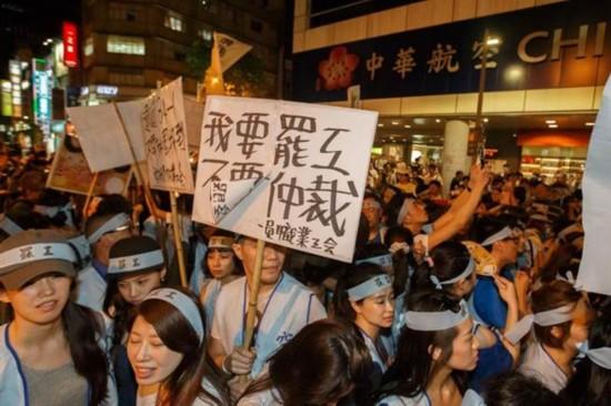 台当局因华航罢工案花4万买脸谱网广告遭批