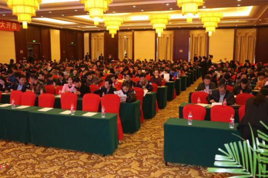 河南元宝汽车服务有限公司旗下一号驿站平台启动大会盛大举行