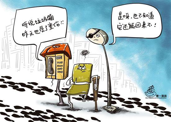 便民措施遭破坏 65.8%受访者归因公共生活缺少约束