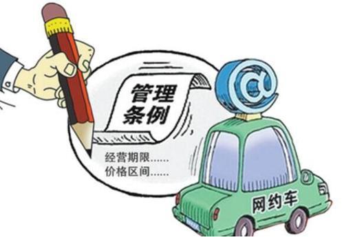 网约车没坐上乘客被扣387元 司机恶意扣费