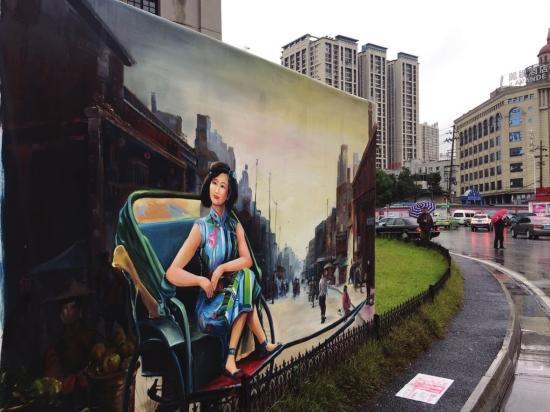 长沙中山亭现巨幅3D画 带你穿越回到民国