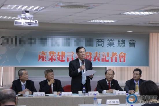 台湾商业总会理事长赖正镒(中),盼台当局解决产业缺工问题