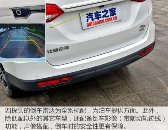比速汽车 比速M3 2017款 1.5L 尊享型