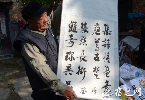 """宿迁76岁""""破烂王""""书法作品登大雅之堂"""