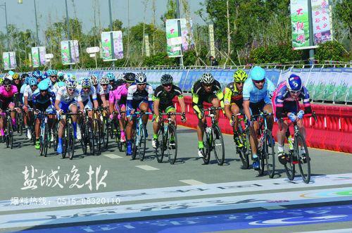 2016中国盐城沿海湿地国际公路自行车赛落幕
