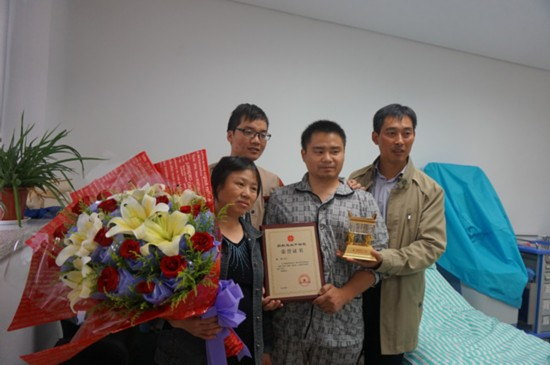 陈鹏--蚌埠市首例造血干细胞捐献者--安徽频道