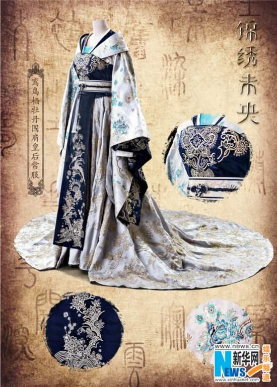 《锦绣未央》上演古装高定秀 唐嫣衣橱华丽