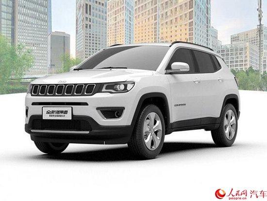 国产全新Jeep指南者将11月16日发布