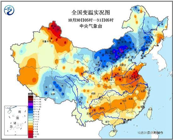 中东部将迎大范围雨雪天气局地降温或超10℃