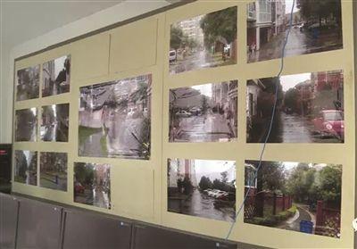 苏州昆山一小区物业13块监控屏幕贴场景照