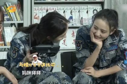 """杨幂女儿用英文甜喊""""I love you 妈咪"""""""