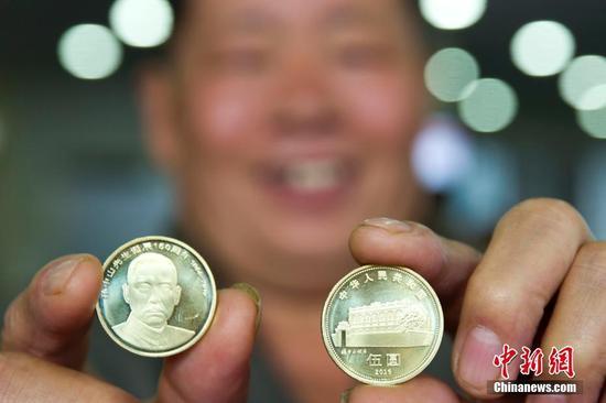 孙中山诞辰150周年纪念币发行