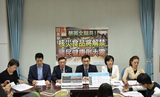 """对于台当局拟开放日本核灾食品,国民党""""立法院""""党团表示强烈反对"""