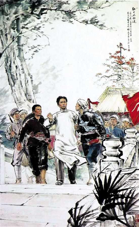 杨之光 红日照征途 1976年