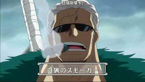 海贼王十大危险人物排行榜 第一名根本不用猜