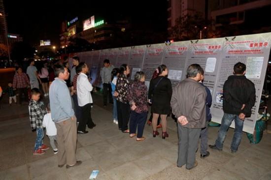 钦州市开展扶贫领域监督执纪问责宣传活动