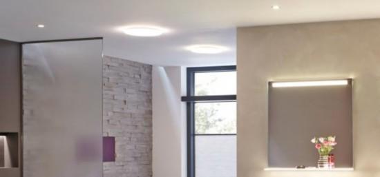 """家居照明颜值担当 欧司朗""""晶享吸顶灯""""让照明更性感"""