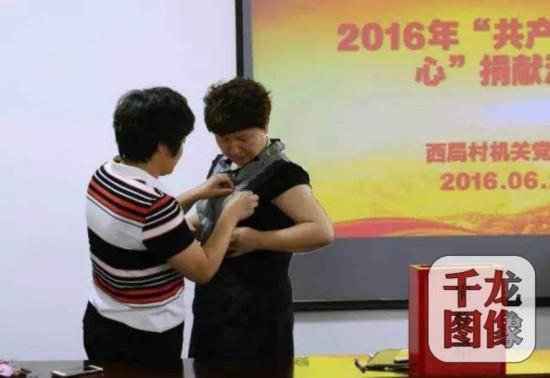 """王一波:西局村里""""剪辫子"""""""