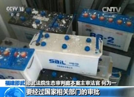 男子回收处理废旧电池却被刑拘四个月 什么情况?