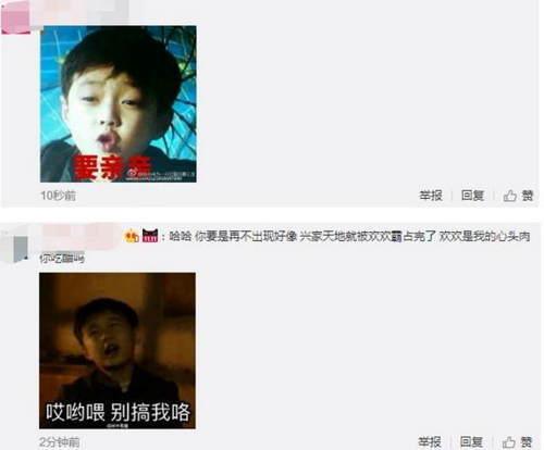 张艺兴评论太忙微博道歉1粉丝,表情工作星座生气时表情图片大全粉丝图片