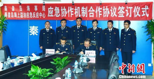 """河北签署首例""""船舶污染应急协作协议""""提升船舶污染应急能力"""